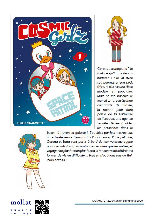 expo Manga Panneau 13