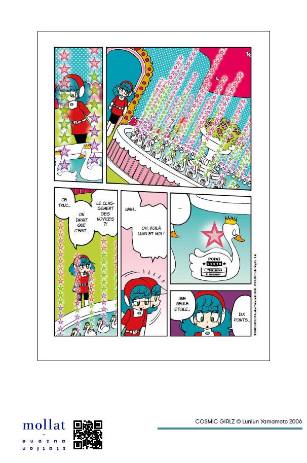 expo Manga Panneau 16