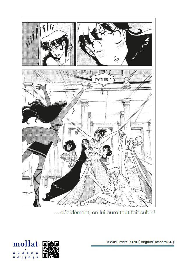 expo Manga Panneau 7