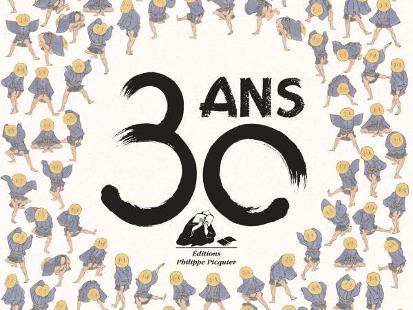 Les éditions Picquier fêtent leurs 30 ans