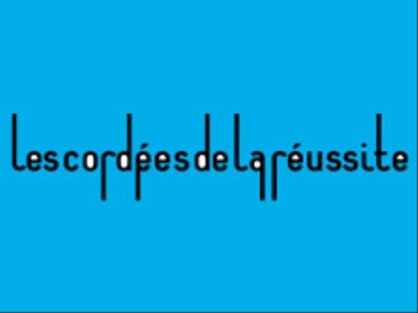 Prix cordées1.png