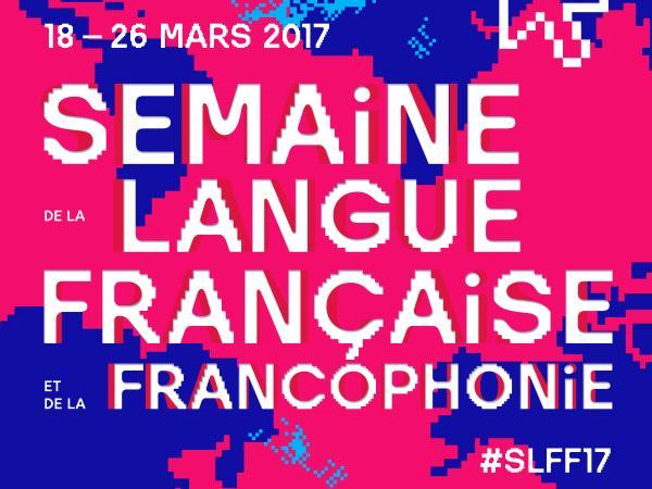 SLFF 2017