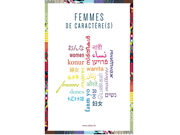 Affiche Femmes de caractère_Zulma.jpg