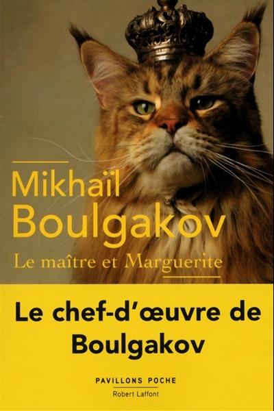 boulgakov