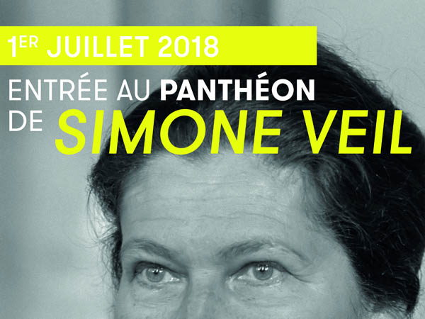 cartel - simone veil panthéon-impr.jpg