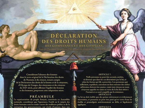 declaration-des-droits-humains-affiche