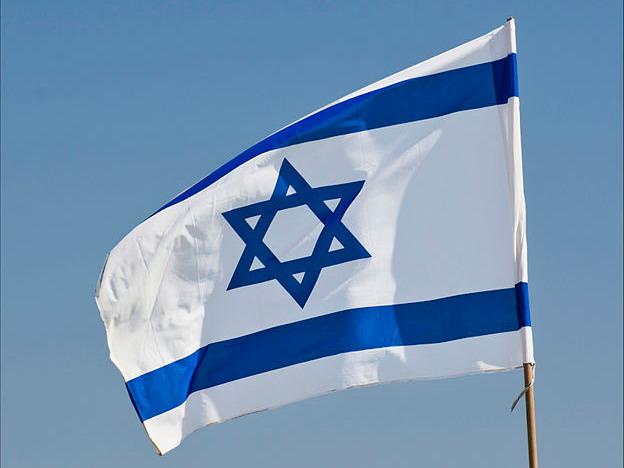 drapeau israel-a.jpg