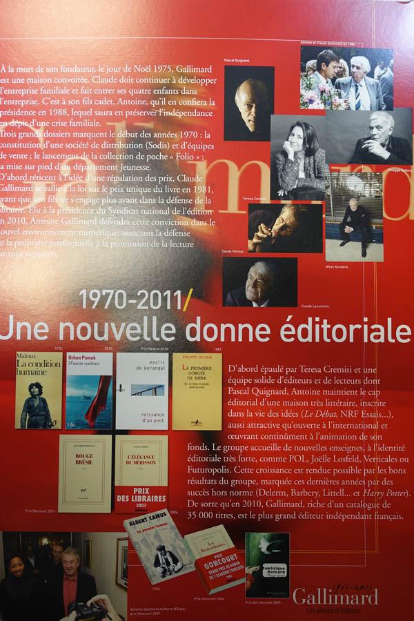 Expo Gallimard panneau  11.1.jpg