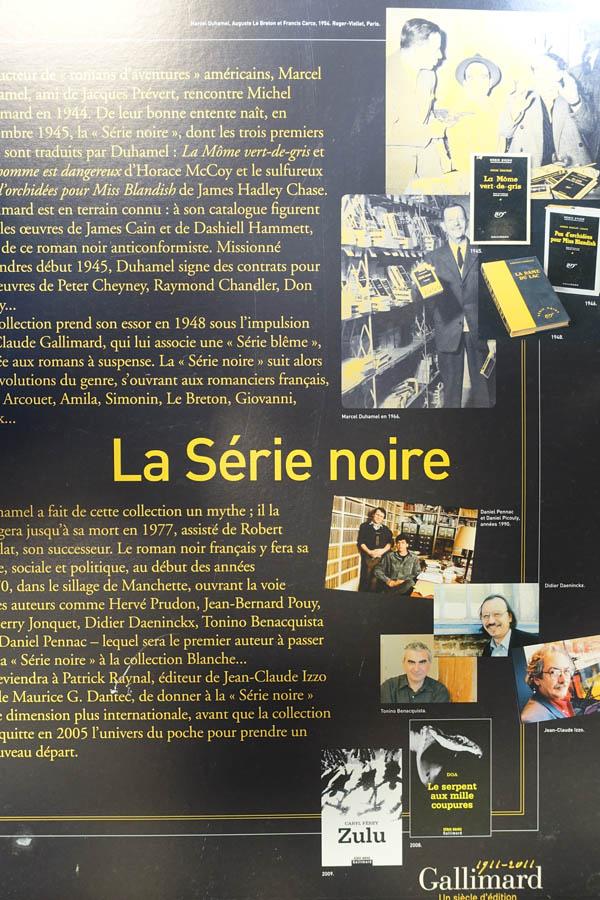 Expo Gallimard panneau  17.jpg