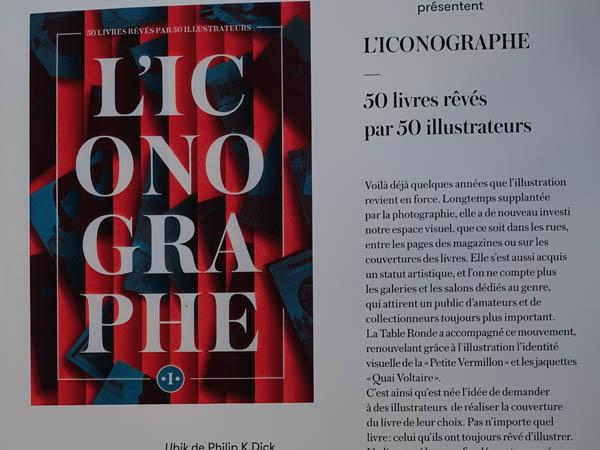 Expo Le Tripode Première planche