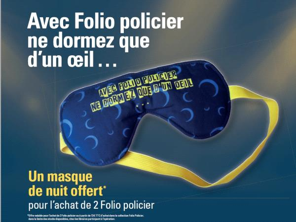Folio masque.png