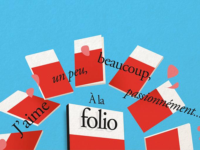 illus folio bandeau web.jpg