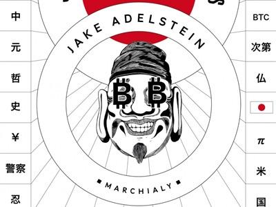 Jake Adelstein (couv).jpg