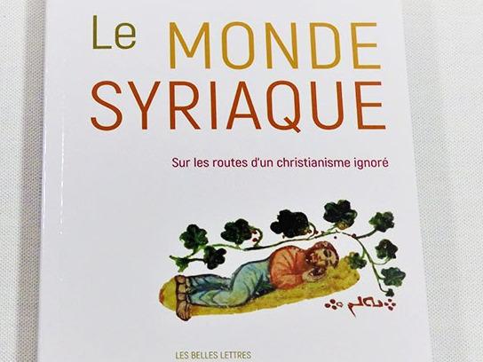 monde-syriaque-couverture.jpg