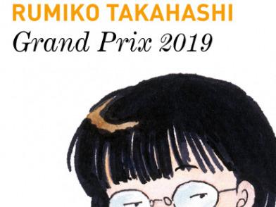 Prix FIBD 2019.jpg