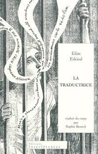 L'aventure de la traduction
