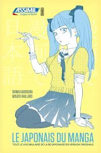 Le japonais du manga : tout le vocabulaire de la BD japonaise en version originale