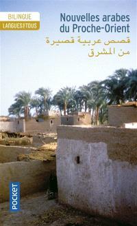 Nouvelles arabes du Proche-Orient