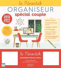 Organiseur spécial couple : calendrier 2017 : de septembre 2016 à décembre 2017