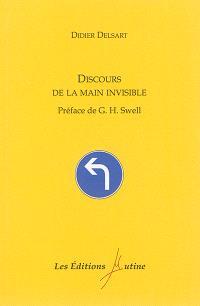 Discours de la main invisible