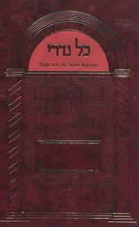 MaH'zor de Kipour : hébreu et phonétique : avec Dinim relatifs à la fête