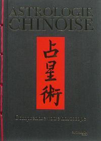 Vivons la pensée chinoise avec le nouvel an!