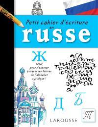 Petit cahier d'écriture en russe