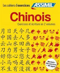 Coffret chinois : exercices et écriture en 2 volumes