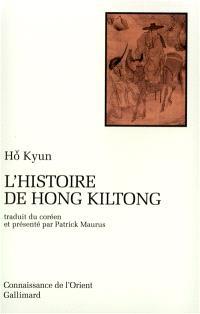 L'Histoire de Hong Kiltong