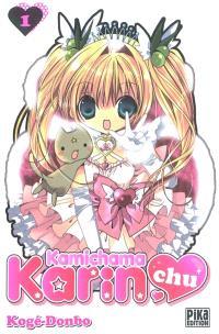 Kamichama Karin Chu. Volume 1