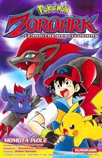 Pokémon Zoroark : le maître des illusions