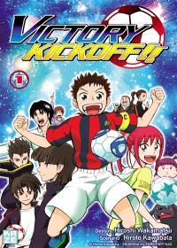 Victory kickoff !!. Volume 1