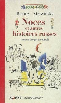 Noces : et autres histoires russes