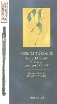 Poèmes tibétains de Shabkar