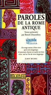 Paroles de la Rome antique
