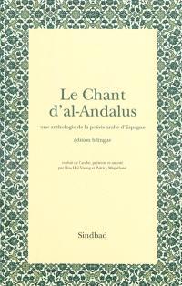Le chant d'al-Andalus : une anthologie de la poésie arabe d'Espagne : édition bilingue