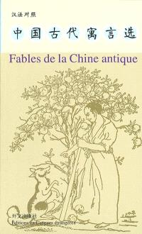 Fables de la Chine antique
