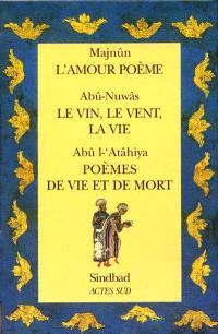 L'amour poème
