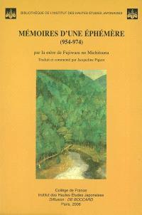 Mémoires d'une éphémère, 954-974
