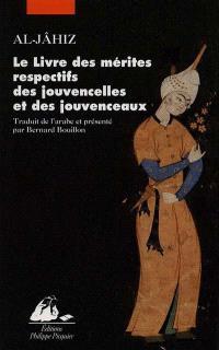 Le livre des mérites respectifs des jouvencelles et des jouvenceaux. Suivi de Livre des amours. Suivi de Alcibiade enfant à l'école