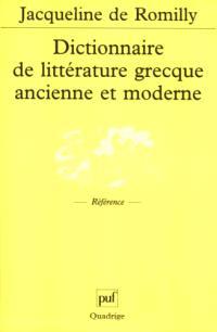 Dictionnaire de littérature grecque ancienne et moderne
