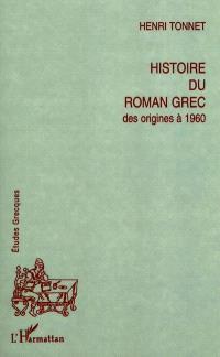 Histoire du roman grec : des origines à 1960