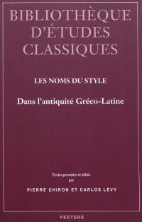 Les noms du style : dans l'Antiquité gréco-latine
