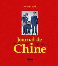 Journal de Chine : 365 days in China