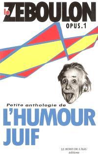 Le Zéboulon : petite anthologie de l'humour juif. Volume 1