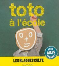 Toto à l'école