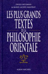 Les Plus grands textes de la philosophie orientale