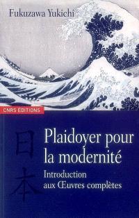 Plaidoyer pour la modernité : introduction aux oeuvres complètes