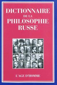 Dictionnaire de la philosophie russe