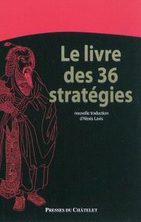 Le livre des 36 stratégies